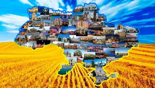 Прогноз для Украины на 2017 год